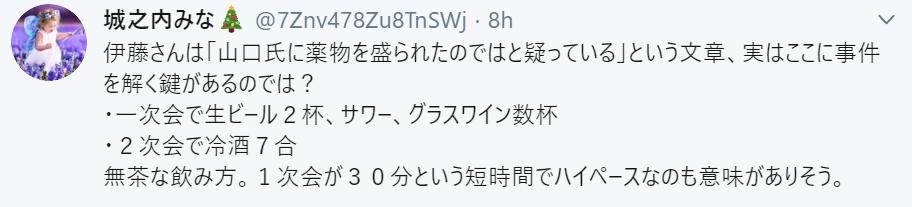 f:id:Naomi-sayonara:20191223220520p:plain