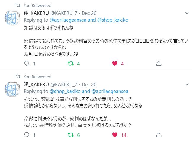 f:id:Naomi-sayonara:20191224152848p:plain
