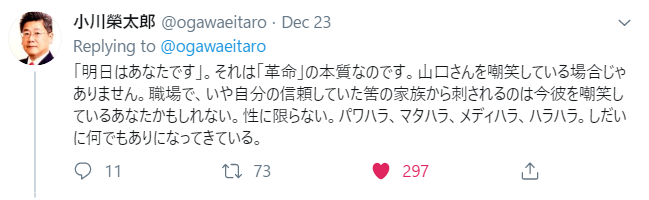 f:id:Naomi-sayonara:20191224153211p:plain