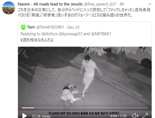 f:id:Naomi-sayonara:20191224153318p:plain