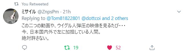 f:id:Naomi-sayonara:20191224153343p:plain