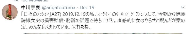 f:id:Naomi-sayonara:20191224153431p:plain