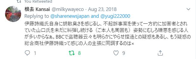 f:id:Naomi-sayonara:20191224153535p:plain