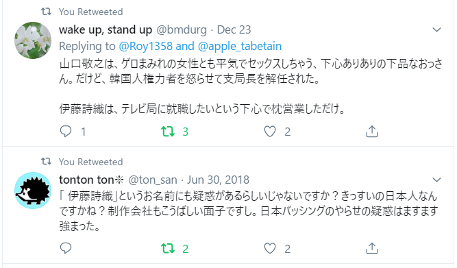 f:id:Naomi-sayonara:20191224153630p:plain