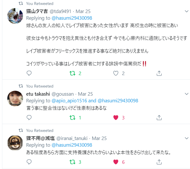 f:id:Naomi-sayonara:20191224154706p:plain