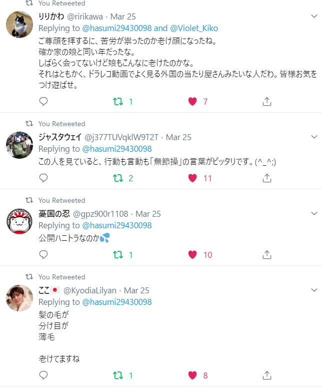 f:id:Naomi-sayonara:20191224154748p:plain