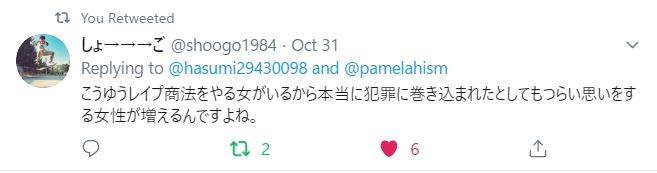 f:id:Naomi-sayonara:20191224154835p:plain