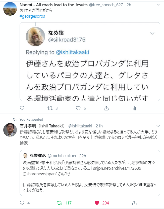 f:id:Naomi-sayonara:20191224154855p:plain