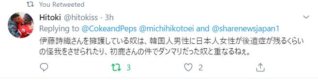 f:id:Naomi-sayonara:20191224154931p:plain