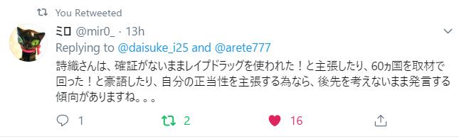 f:id:Naomi-sayonara:20191224155002p:plain