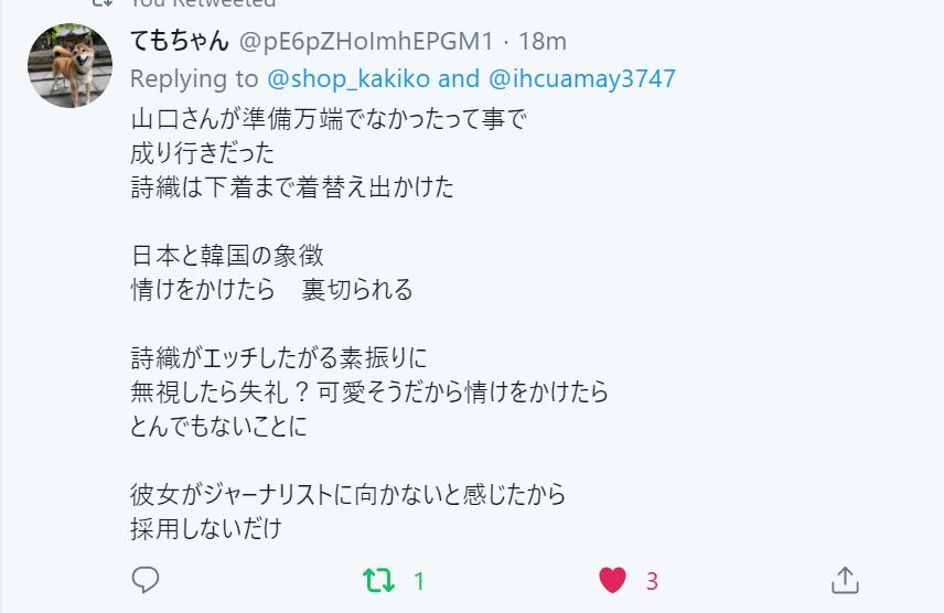 f:id:Naomi-sayonara:20191224203835p:plain