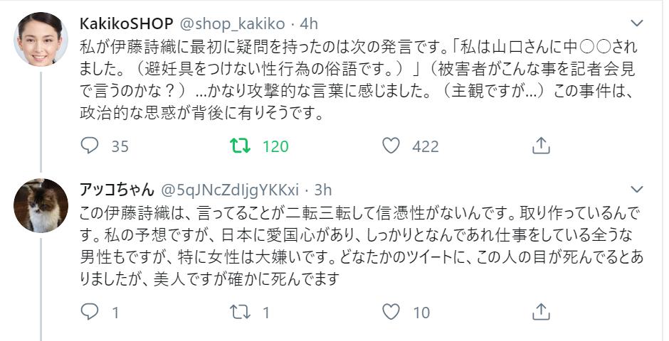 f:id:Naomi-sayonara:20191224203930p:plain