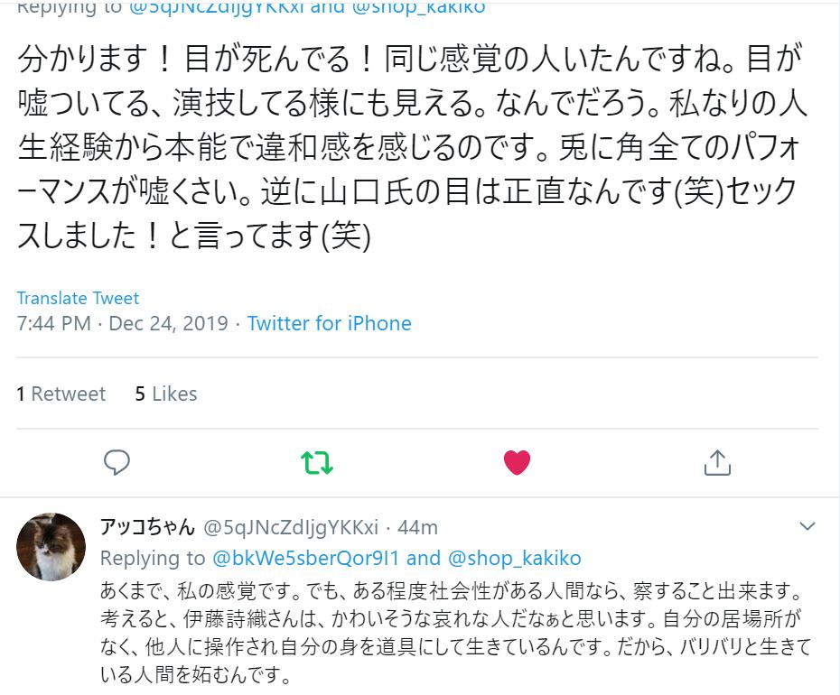 f:id:Naomi-sayonara:20191224204018p:plain