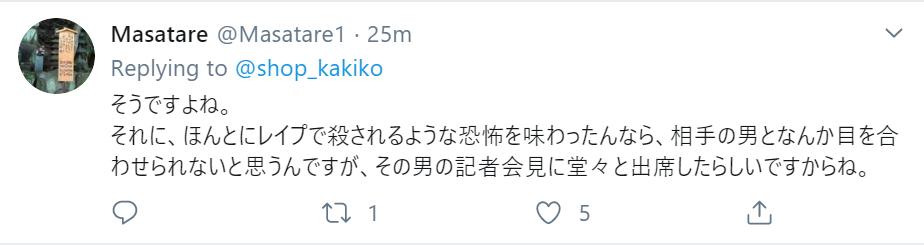 f:id:Naomi-sayonara:20191224204356p:plain