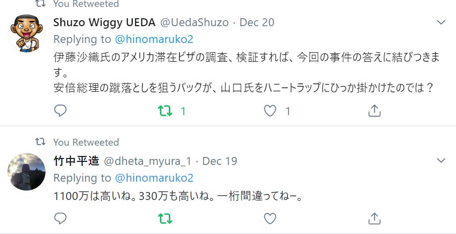 f:id:Naomi-sayonara:20191224204744p:plain