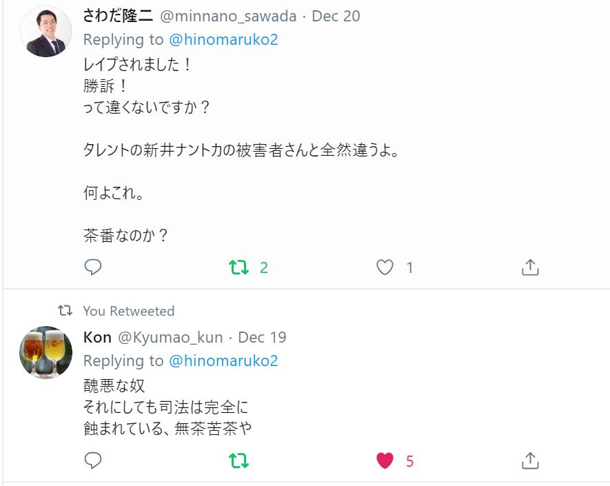 f:id:Naomi-sayonara:20191224204858p:plain