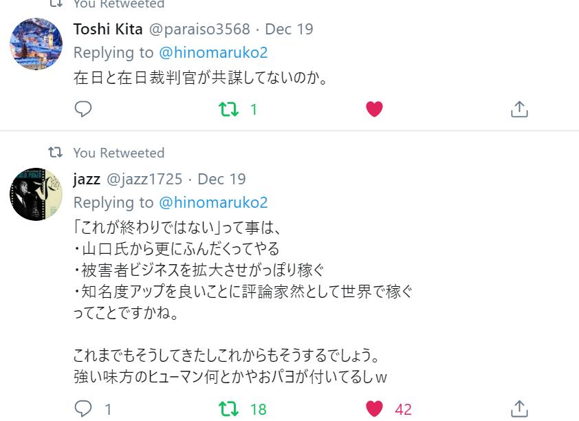 f:id:Naomi-sayonara:20191224205053p:plain