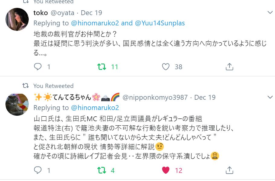 f:id:Naomi-sayonara:20191224205130p:plain