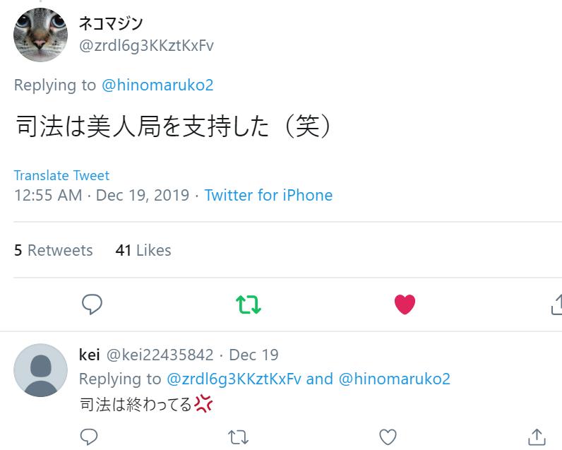 f:id:Naomi-sayonara:20191224205641p:plain