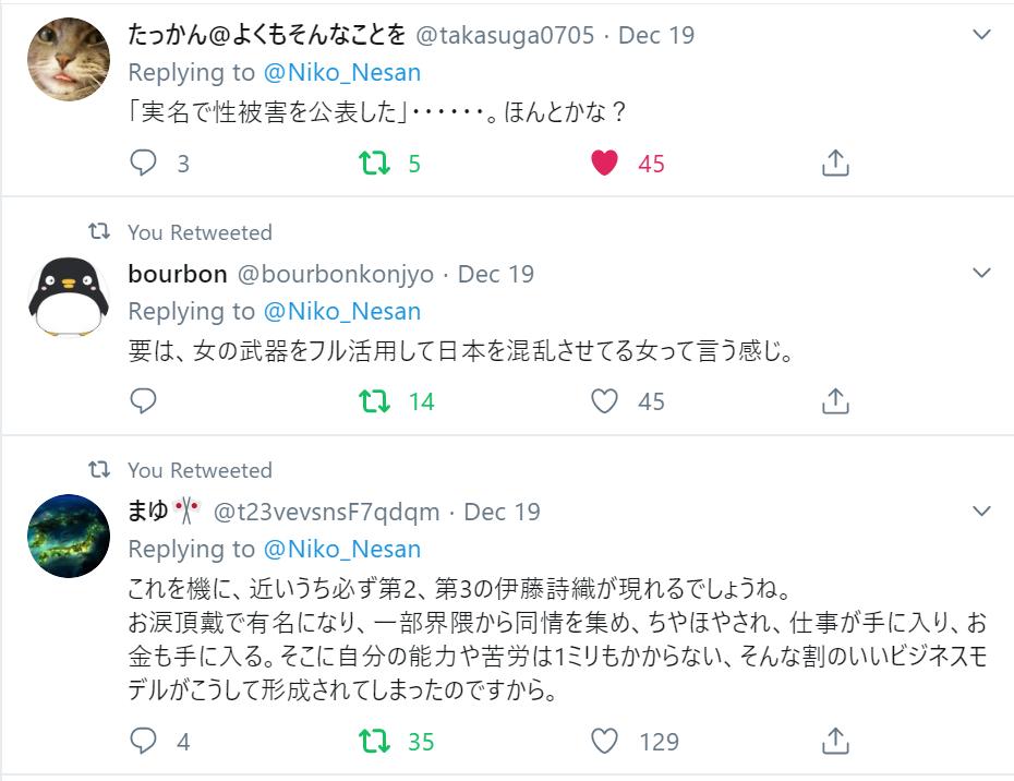 f:id:Naomi-sayonara:20191224210538p:plain