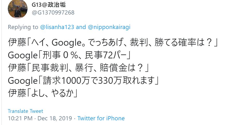 f:id:Naomi-sayonara:20191224210905p:plain