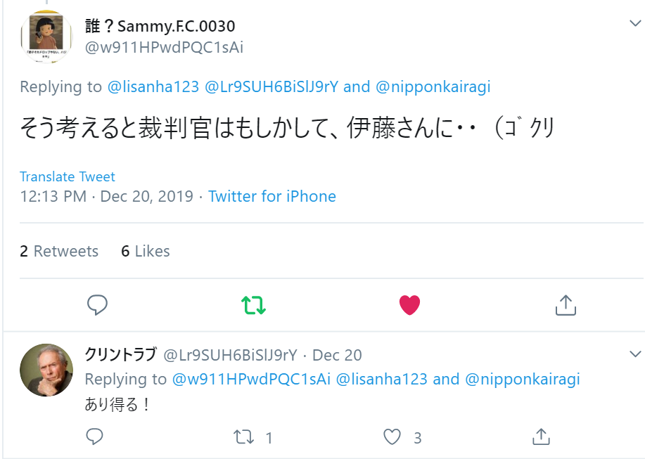 f:id:Naomi-sayonara:20191224211117p:plain