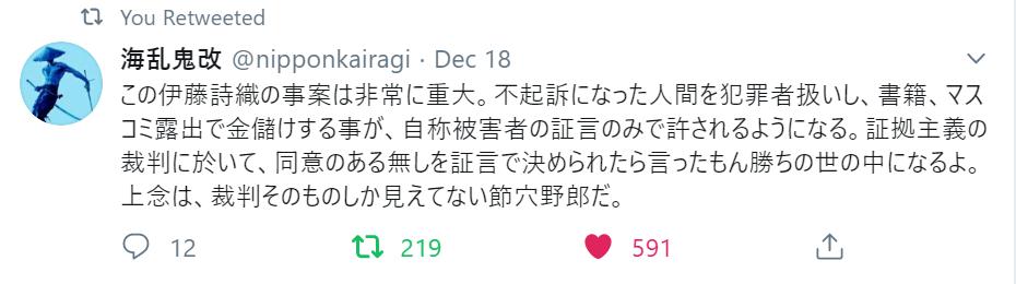 f:id:Naomi-sayonara:20191224211224p:plain