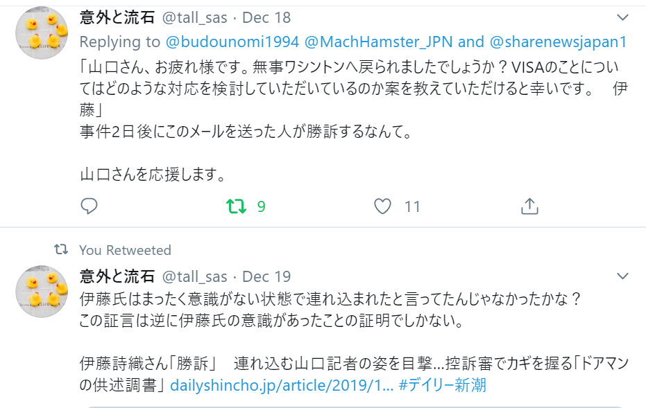 f:id:Naomi-sayonara:20191224211636p:plain