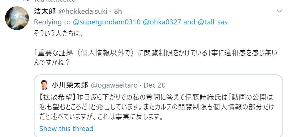 f:id:Naomi-sayonara:20191224211815p:plain