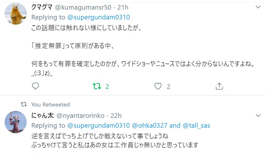 f:id:Naomi-sayonara:20191224211913p:plain