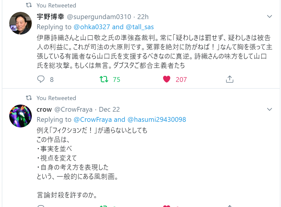 f:id:Naomi-sayonara:20191224211956p:plain