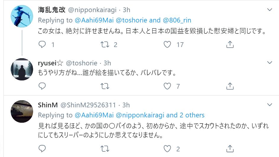 f:id:Naomi-sayonara:20191224213120p:plain