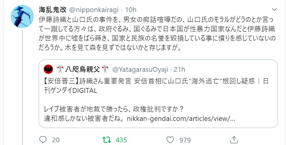 f:id:Naomi-sayonara:20191224213633p:plain