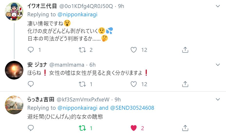 f:id:Naomi-sayonara:20191224215134p:plain