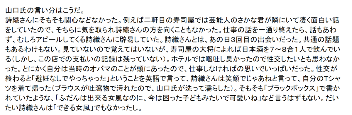 f:id:Naomi-sayonara:20191224220602p:plain