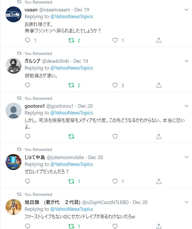 f:id:Naomi-sayonara:20191225140406p:plain