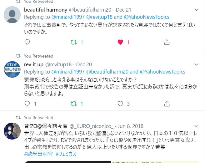 f:id:Naomi-sayonara:20191225140549p:plain