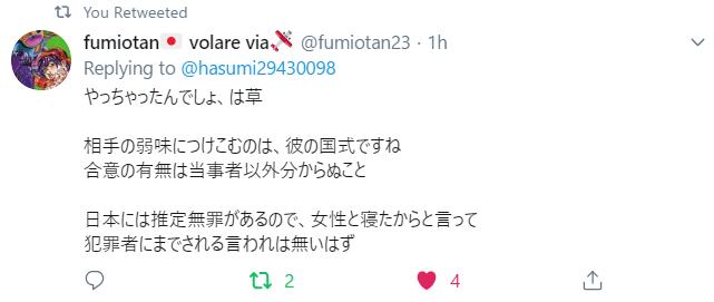 f:id:Naomi-sayonara:20191225140719p:plain