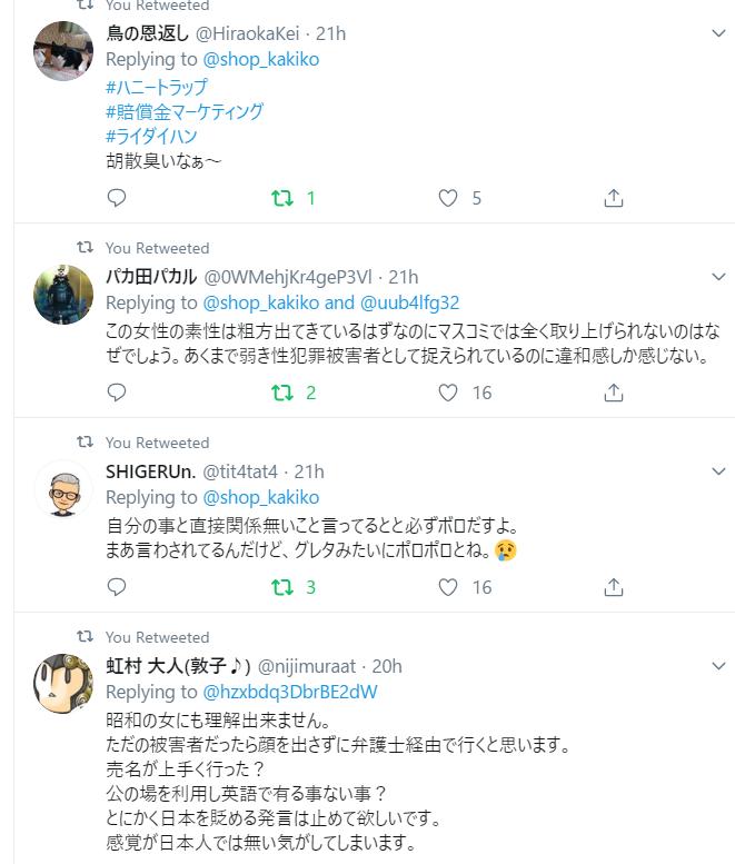 f:id:Naomi-sayonara:20191225140836p:plain