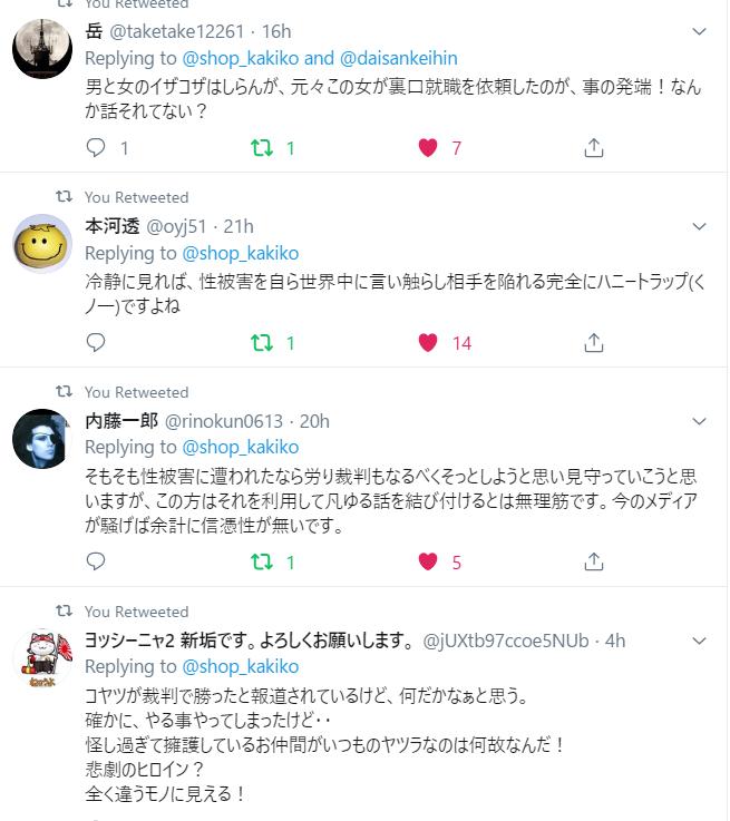 f:id:Naomi-sayonara:20191225140948p:plain