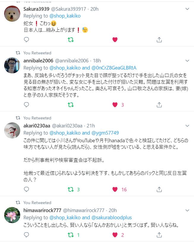 f:id:Naomi-sayonara:20191225141024p:plain