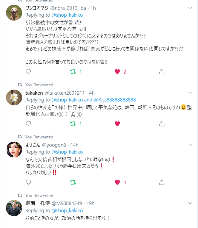 f:id:Naomi-sayonara:20191225141205p:plain