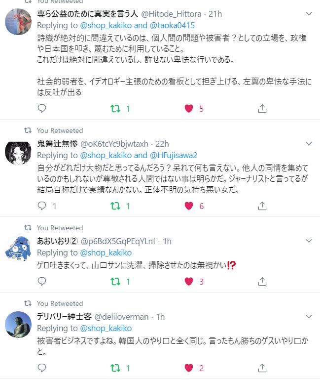 f:id:Naomi-sayonara:20191225141226p:plain