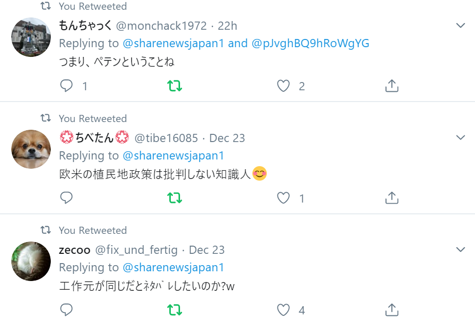 f:id:Naomi-sayonara:20191225193719p:plain