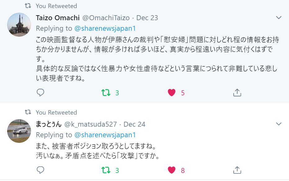 f:id:Naomi-sayonara:20191225193756p:plain