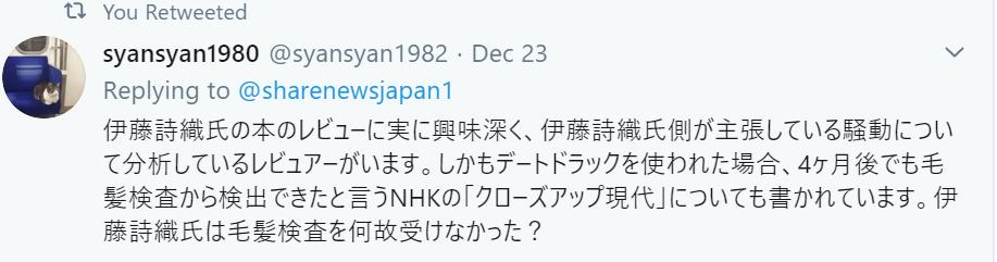 f:id:Naomi-sayonara:20191225195131p:plain