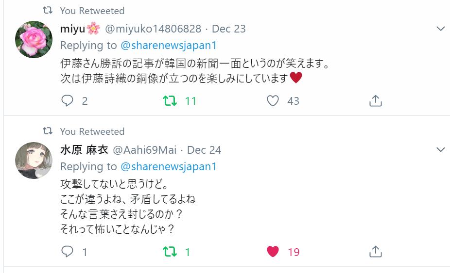 f:id:Naomi-sayonara:20191225195411p:plain