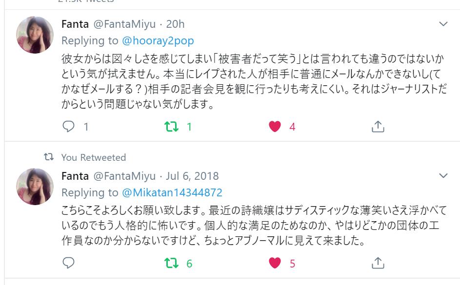 f:id:Naomi-sayonara:20191225195442p:plain