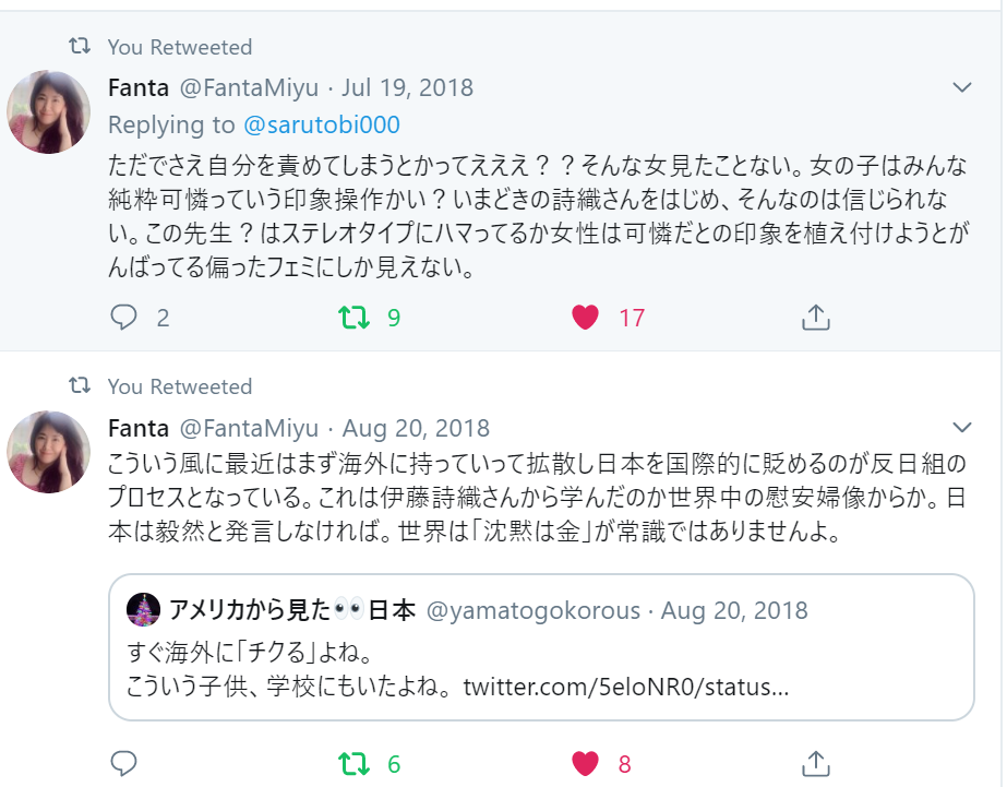 f:id:Naomi-sayonara:20191225200008p:plain