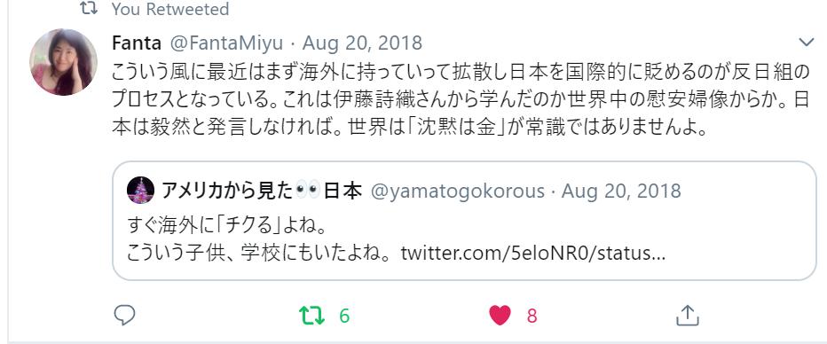 f:id:Naomi-sayonara:20191225200055p:plain
